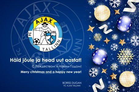 Поздравляем Вас с Рождеством и наступающим Новым Годом.