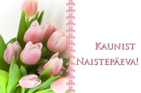 С праздником, дорогие женщины! Celebrating International Women's Day!